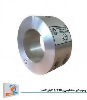 رسوب گیر مغناطیسی تیتان کلمپ 1/4 1 اینچ ولگا