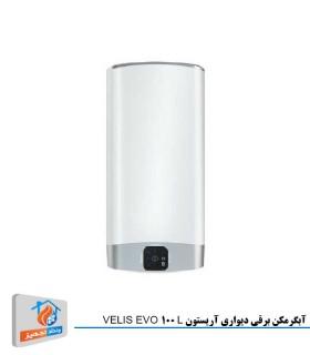 آبگرمکن برقی دیواری آریستون VELIS EVO 100 L