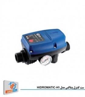 ست کنترل پنتاکس مدل HIDROMATIC-H1