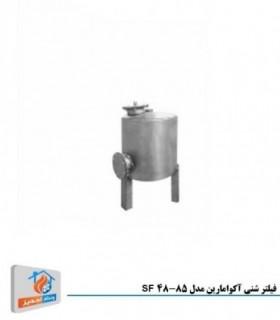 فیلتر شنی آکوامارین مدل SF 48-85