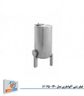 فیلتر شنی آکوامارین مدل SF 65-130