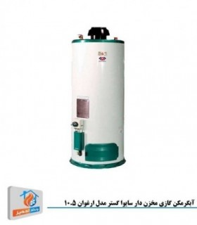 آبگرمکن گازی مخزن دار سایوا گستر مدل ارغوان 10.5