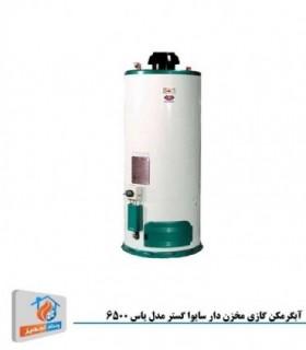 آبگرمکن گازی مخزن دار سایوا گستر مدل یاس 6500