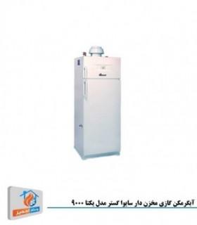 آبگرمکن گازی مخزن دار سایوا گستر مدل یکتا 9000