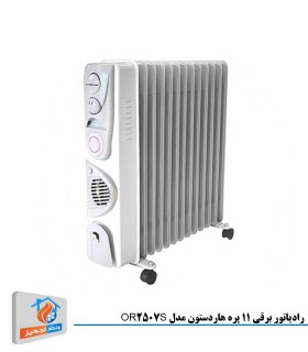 رادیاتور برقی 11 پره هاردستون مدل OR2507S