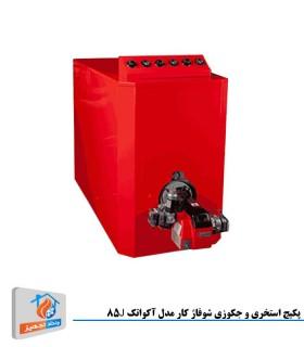 پکیج استخری و جکوزی شوفاژ کار مدل آکواتک 85J