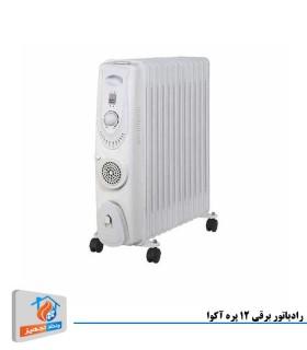 رادیاتور برقی 12 پره آکوا