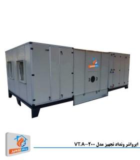 ایرواشر ونداد تجهیز مدل VT.A-200