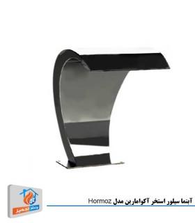آبنما سیلور استخر آکوامارین مدل Hormoz