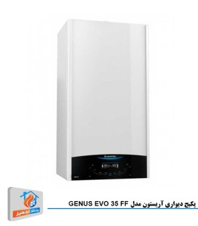 پکیج دیواری آریستون مدل GENUS EVO 35 FF