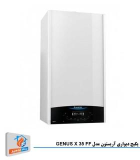 پکیج دیواری آریستون مدل GENUS X 35 FF
