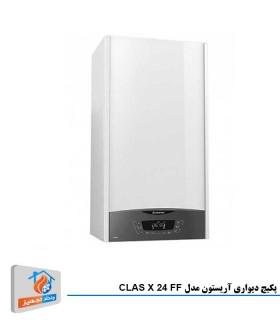 پکیج دیواری آریستون مدل CLAS X 24 FF