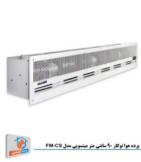 پرده هوا توکار 90 سانتی متر میتسویی مدل FM-CS