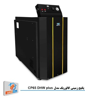 پکیج زمینی کالورپک مدل CP65 DHW plus