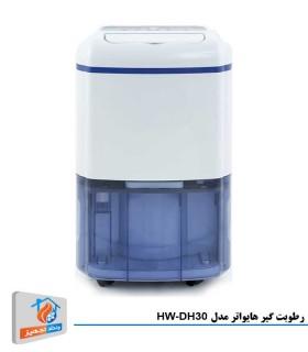 رطوبت گیر هایواتر مدل HW-DH30