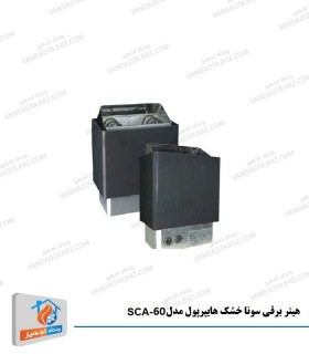 هیتر برقی سونا خشک هایپرپول مدل SCA-60