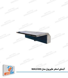 آبنمای استخر هایپرپول مدل MAUI300