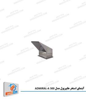 آبنمای استخر هایپرپول مدل ADMIRAL-A300