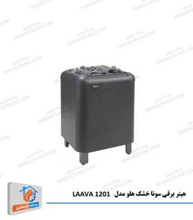 هیتر برقی سونا خشک هلو مدل LAAVA 1201
