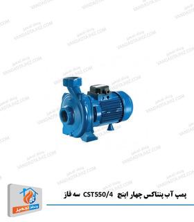 پمپ آب پنتاکس چهار اینچ CST550/4 سه فاز
