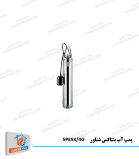پمپ آب پنتاکس شناور 5PES3/4G