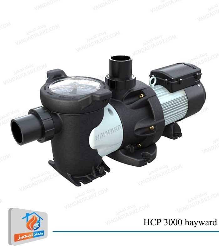 پمپ تصفیه هایوارد مدل SP 3230