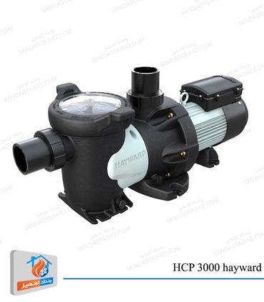 پمپ تصفیه هایوارد مدل HCP 30503