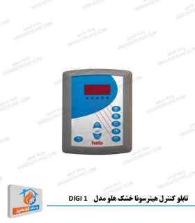 تابلو کنترل هیتر سونا خشک هلو مدل DIGI 1