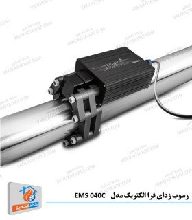 رسوب زدای اولتراسونیک فرا الکتریک مدل EMS 040C