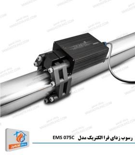 رسوب زدای اولتراسونیک فرا الکتریک مدل EMS 075C