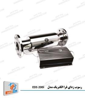 رسوب زدای صنعتی فرا الکتریک مدل EDS 200i