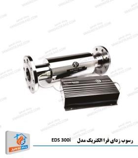 رسوب زدای صنعتی فرا الکتریک مدل EDS 300i