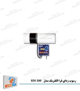 رسوب زدای الکترومغناطیسی فرا الکتریک مدل EDS 200