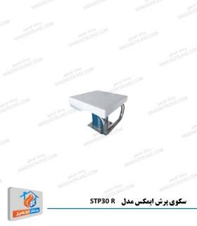 سکوی پرش ایمکس STP30 R