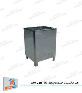 هیتر برقی سونا خشک هایپرپول مدل SAV-210