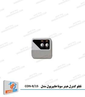 تابلو کنترل هیتر سونا هایپرپول مدل CON-9/15