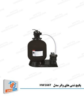 پکیج شنی های واتر مدل HW166T