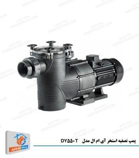 پمپ تصفیه استخر آی ام ال مدل DY550T