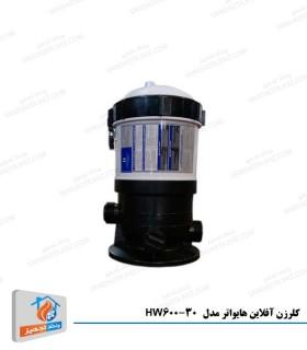 کلرزن آفلاین هایواتر مدل HW30-600