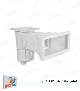 اسکیمر آی ام ال مدل A-004-ESP
