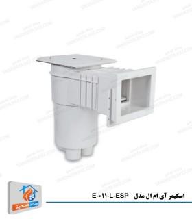 اسکیمر آی ام ال مدل E-011-L-ESP