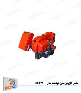 مشعل گازوئیل سوز هوفمات مدل SL3M