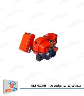 مشعل گازوئیل سوز هوفمات مدل SL4MZG/H