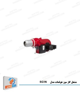 مشعل گاز سوز هوفمات مدل SG1N