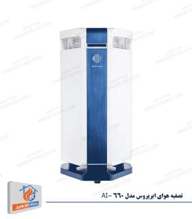 تصفیه هوای ایرپروس مدل AI-660