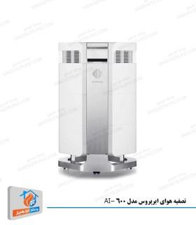 تصفیه هوای ایرپروس مدل AI-600