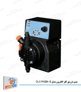 پمپ تزریق کلر اتاترون مدل DLX MA 20-3