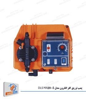 پمپ تزریق کلر اتاترون مدل DLS MA 20-5