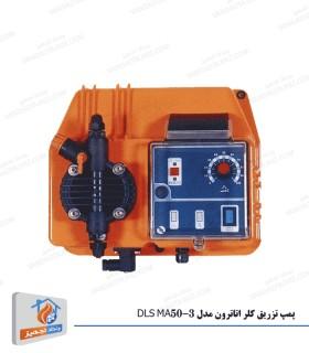 پمپ تزریق کلر اتاترون مدل DLS MA 50-3