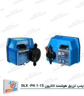پمپ تزریق کلر هوشمند اتاترون مدل DLX -PH 1-15